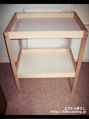 IKEA(UK)ネットデリバリーで買ったベビーケア用品 - エゲレス暮らし