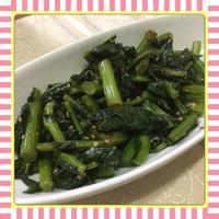のらぼう菜の胡麻醤油炒め - kajuの■今日のお料理・簡単レシピ■