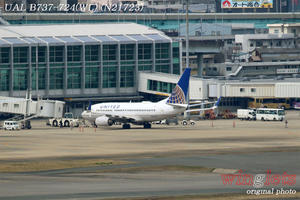 '17年 福岡空港(RJFF)レポート ・・・ UAL/N21723 - winglets