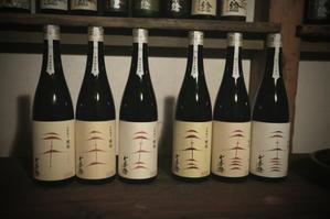 七本鎗 山廃純米 ヴィンテージ「琥刻 - Kokoku -」 - 酒のさかえや オフィシャルBlog