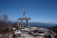 春まだ早い桧塚奥峰へ - ratoの大和路