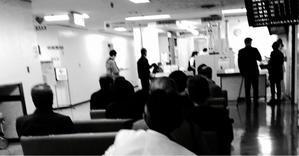 病院検査は異常なし - nao山に行く