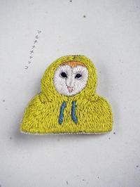 刺繍ブローチ*パーカーを着るメンフクロウ - マルチナチャッコ