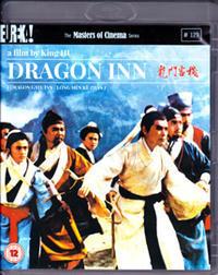 「残酷ドラゴン 血斗竜門の宿」 龍門客棧 Dragon Inn  (1967) - なかざわひでゆき の毎日が映画三昧