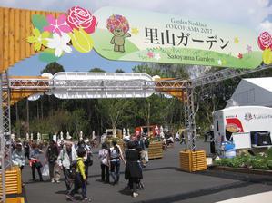 全国都市緑化よこはまフェア(里山ガーデン) - 鎌倉花暦
