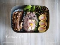 失敗したカバさん弁当 - cuisine18 晴れのち晴れ