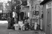 Nakano - Slow Photo Life