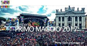 """"""" 速報!5/1、メーデーのコンサート♪2017"""" ~ 恒例!サン・ジョバンニの無料大コンサート ~ - ROMA  - PhotoBlog"""