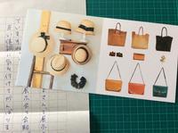 帽子と革小物展 - 帽子工房 布布