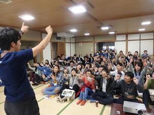2017春 ワークキャンプ報告会  - good!ブログ