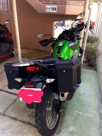 Versys-X納車! - Hebereke's Blog