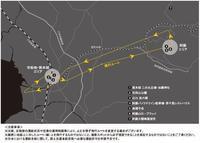 ブライトリングDC-3 ワールドツアー フォトコンテスト詳細 - 熊本 時計の大橋 オフィシャルブログ