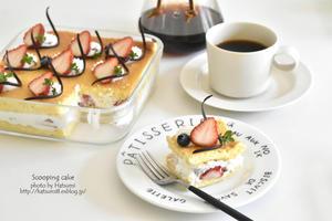 【レシピ】スコップケーキ - honey+Cafe