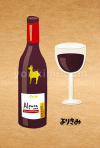 赤ワインとラベル - よりきみのちょろりゴト