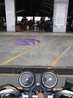 バイクのユーザー車検で運輸局へ - アメリカに憧れていながら大和魂を見せつける男のブログ