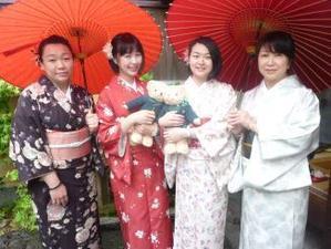 4月26日(水) - 染匠きたむら -京都レンタル着物