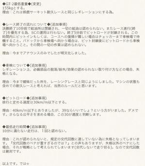 新東京フォトブログ