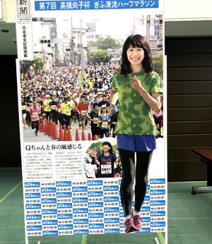 ぎふ清流ハーフマラソン 2017 - @工場の片隅日記