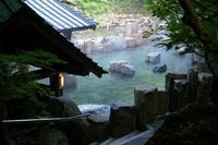 旅のプロに学ぶ「温泉・味・歴史」 - AWASE 文化サロン
