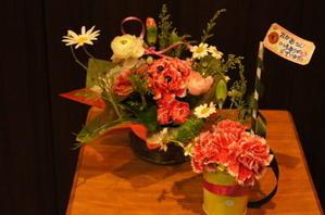 花育・・親子でお花を楽しみましょう。(見本作成) - 癒しの花と土のぬくもり 花の店「佐用」の日記