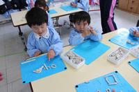 こんなのができたよ!(つくし) - 慶応幼稚園ブログ【未来の子どもたちへ ~Dream Can Do!Reality Can Do!!~】