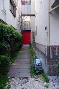 リストランテ 小林 da Visoride 目黒区下目黒/一軒家イタリアン~目黒区をぶらぶら その13 - 「趣味はウォーキングでは無い」