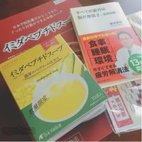 イミダペプチドスープ - cyobizm