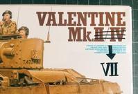 バレンタイン戦車 mk.Ⅳ 改め Ⅶ(Valentine Mk.Ⅶ vol.1) - ミカンセーキ