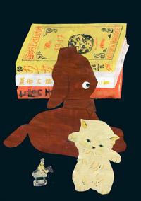 amulets - yuki kitazumi  blog
