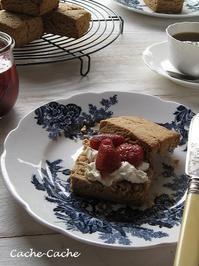 ストウブで♪コンポートのような苺ジャム & 全粒粉と黒糖のスコーン - Cache-Cache+