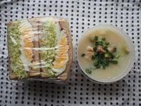 4/26(水)沼サンドと大根入り中華風シチュー弁当 - ぬま食堂