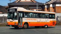 伊予鉄南予バス 1291 - 備忘録