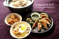 ベジ餃子で中華「4月のVeggyのチカラお料理レッスン」 - 自家製天然酵母パン教室Espoir3n(エスポワールサンエヌ)料理教室 お菓子教室 さいたま