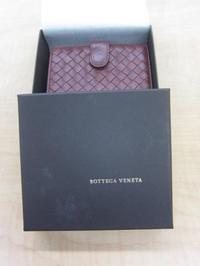ボッテガヴェネタの財布の買取なら大吉高松店(香川県高松市) - 大吉高松店-店長ブログ