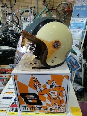 ジュニアヘルメット - 丸玉の店主ブログ