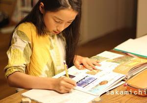 自主学習 - sakamichi