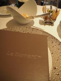 世界のベストレストラン17位・Le Bernardin - M's Sugary Life