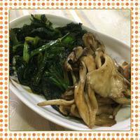 舞茸とほうれん草のバターソテー - kajuの■今日のお料理・簡単レシピ■