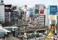 渋谷、2017年2月 - 散歩日和