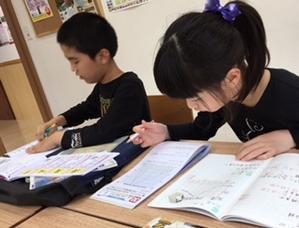 校外学習は先着順です!!! - 山家道奮闘記(ちくしん朝倉山家道校)