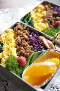 今日の5色弁当とお弁当作りのコツ - sweet+