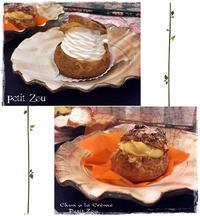 プチゾウ(たまプラーザ)お菓子 - 小料理屋 花