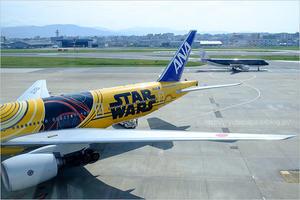 福岡空港にて - りゅう太のあしあと