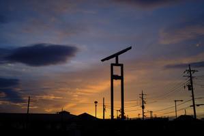 今日の夕焼け空 - BobのCamera