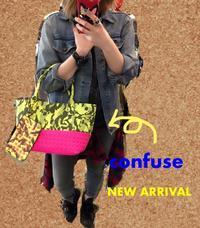 大人気BAG!confuse(コンフューズ)新作入荷です! - 海外セレブファッション ユニークジーンセカンドスタッフブログ