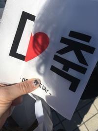テソコンD-DAY@京セラドーム:2日目~バナーハントとまさかのおすん~♪ - **いろいろ日記**