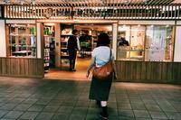 台北MRTのSHOPへ行ってみました! - 台湾に行かなければ。