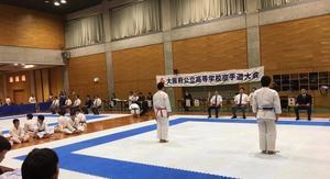 第29回大阪府公立高校空手道大会 - 大阪学芸 空手道応援ブログ