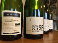 ワインの味わいは業界のしがらみを超える - WineShop FUJIMARU