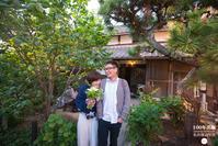 2017/4/24 趣味の古代史 日本語のこと - 「三澤家は今・・・」